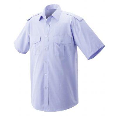 Exner Kortærmet Pilotskjorte